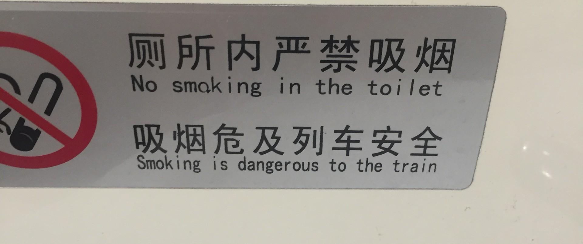 Chinglish, czyli język angielski w chińskim wydaniu