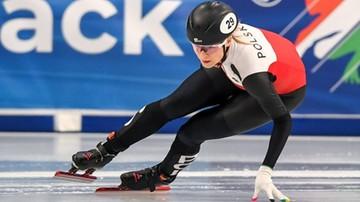 Mistrzotwa świata w short tracku i łyżwiarstwie figurowym odwołane