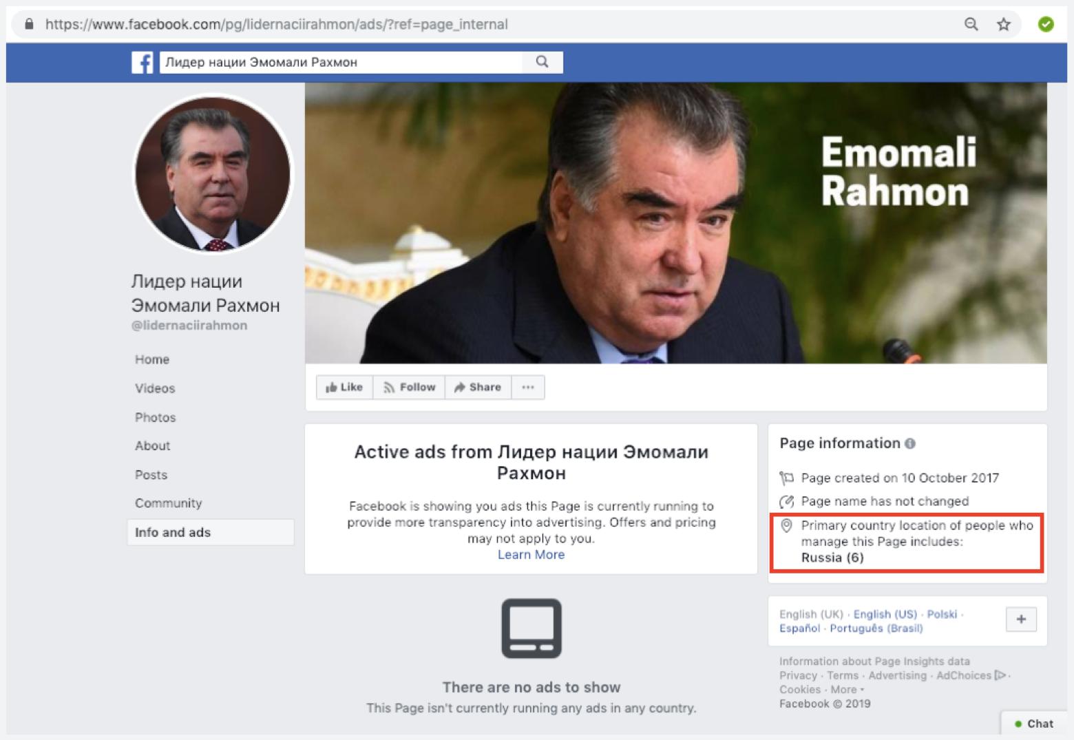 """W sekcji """"informacje i reklamy"""" strony """"Lider Narodu Rahmon"""" (z ros.) widać, że była zarządzana z Rosji"""